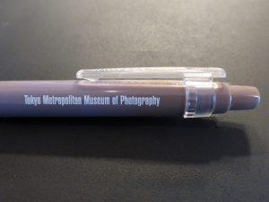Tokyo Metropolitan Museum of Photography