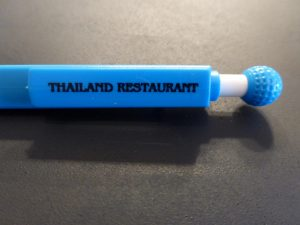 Thailand Restaurant (San Francisco)